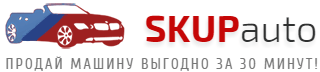 Автовыкуп Волгоград